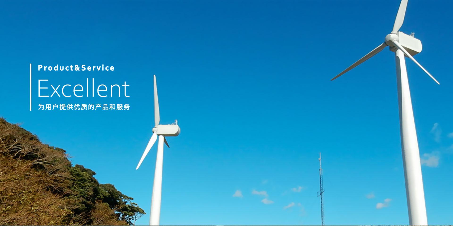m6米乐app官网下载-首页